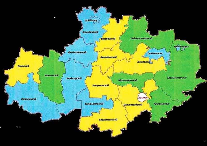 Ақмола облысының кітапханалар желісінің картасы/Карта сети библиотек Акмолинской области