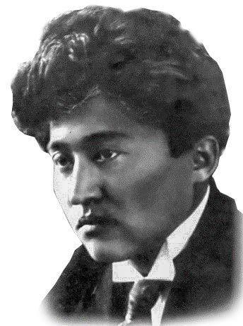 АОУНБ им. М. Жумабаева